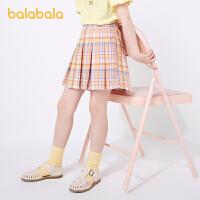 【券后预估价:88.3】巴拉巴拉女童裤子洋气中大童短裤2021新款夏装童装儿童百褶裙裤女