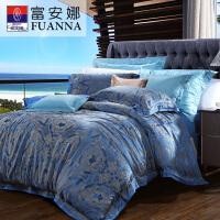【年货直降】富安娜家纺 高档欧式素提床上用品四件套丝棉提花床单被套