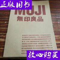 [二手旧书9成新]MUJI �o印良品 /朱锷 广西师范大学出版社