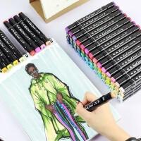 马克笔套装学生touch262双头80动漫40初学者30/48色专用彩色儿童油性水彩笔美术生1000全套设计手绘画画笔
