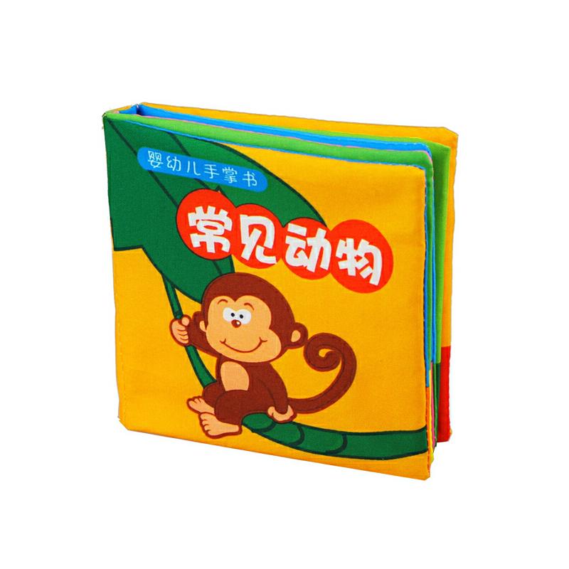 [当当自营]Lalababy 拉拉布书 手掌书系列 常见动物【当当自营】