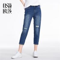 ⑩OSA欧莎2018夏装新款女装  时尚修身水洗破洞牛仔裤