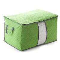 竹炭透明窗棉被收纳袋 防尘袋 绿色
