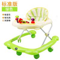 宝宝学步车可坐手推车婴儿童宝宝学步车多功能防侧翻手推男女孩变摇马可坐U型 标准款U型 -颜色随机发