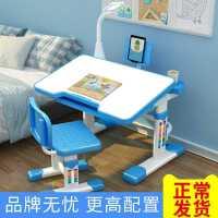 学习桌儿童书桌写字桌椅套装小学生课桌子简易家用书桌椅可升降