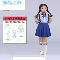 儿童演出服衬衫套装男童礼服女童短裙英伦学院风校服园服幼儿园