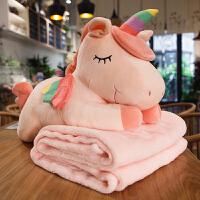 独角兽汽车抱枕被子两用午睡枕头空调毯子珊瑚绒个性可爱萌