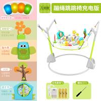 婴儿玩具3-6-12个月跳跳椅弹跳椅哄娃神器宝宝音乐健身架0-1岁