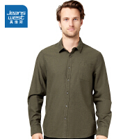 [到手价:79.9元]真维斯男装 2020冬装新款 全棉舒适易搭长袖衬衫