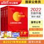 #中公教育:2021国家公务员录用考试:行测+申论(教材+历年真题)4本套
