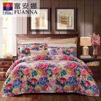 富安娜家纺 纯棉磨毛保暖舒适床上用品四件套 1.5/1.8m床适用床单被套