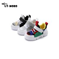 T-moro童鞋2018新款秋韩版男女童运动鞋儿童透气魔术贴中童休闲鞋(5-13岁可选)DD0038
