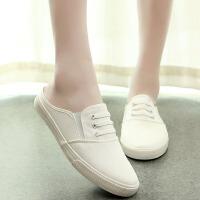 夏拖鞋帆布鞋韩版女半拖无后跟小白鞋男鞋平跟懒人情侣鞋平底凉鞋