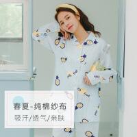夏季纯棉睡衣女长袖纱布薄款家居服套装韩版清新学生卡通棉质春秋
