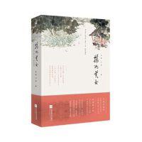 扬州美女申维 江源江苏凤凰文艺出版社9787559436559