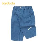 【2件7.5折:89.9】巴拉巴拉儿童裤子男童短裤牛仔裤2021新款夏装中大童薄款宽松时尚