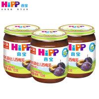 【官方旗舰店】HiPP喜宝辅食有机西梅泥 125g*3瓶装 果泥