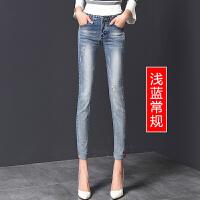 2018春秋新款加长牛仔裤女显瘦小脚铅笔裤韩版弹力超长高个子女裤