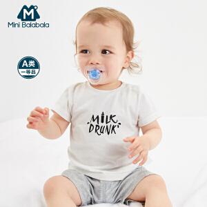 迷你巴拉巴拉宝宝婴儿短袖T恤夏装上衣男女宝宝休闲纯棉儿童t恤潮