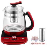 养生壶全自动加厚玻璃煮茶壶家用电热烧水壶黑茶煮茶器