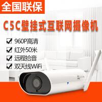 包邮 海康威视 萤石 C5C 无线 防水 监控 960P高清 壁挂式 摄像机 网络摄像头 插卡 枪机 带音频 热点 W