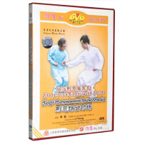 武术教学DVD光盘 尚派形意拳系列 形意综合对练 1DVD李宏