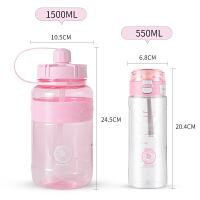 绿贝水杯大容量吸管杯超大水杯运动健身水壶太空杯加厚儿童水