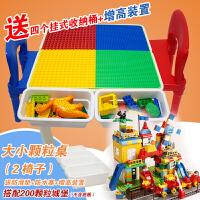 儿童礼物乐高积木桌男孩子1-2-3-6周岁女孩宝宝积木桌子多功能儿童玩具桌儿童礼物 大小颗粒桌子+200粒风车庄园+2
