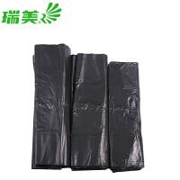 瑞美 环保物业背心式垃圾袋 自带提手 黑色 加厚 50*55  可降解