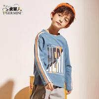 【专区任选3件99元】小虎宝儿男童长袖T恤2020春装新品儿童韩版上衣中大童纯棉打底衫