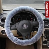 YooCar  新款纯羊毛把套 毛绒方向盘套 冬季汽车用品 一条接缝 灰色