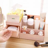 化妆品收纳盒桌面抽屉式箱子口红置物架塑料整理盒创意中号收纳箱旅游用品
