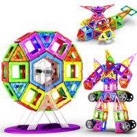 1-2-3-6-7-8-10周岁磁铁男孩儿童 磁力片积木拼装玩具