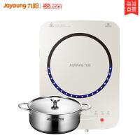 九阳(Joyoung) 电磁炉家用高端大火灶智能滑竿操控3D火电磁灶C22-3D5