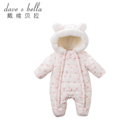 【夹棉加厚】davebella戴维贝拉冬新款宝宝婴幼儿连体爬服DB9296