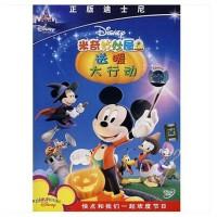 原装正版 经典卡通电影 迪士尼:米奇妙妙屋-送暖大行动(DVD)