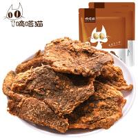 【满减】嘀嗒猫 牛肉干100g 休闲零食香辣五香牛肉片肉类零食