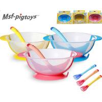吸盘碗 婴儿碗 宝宝训练碗 底部吸力设计 防止宝宝打翻碗