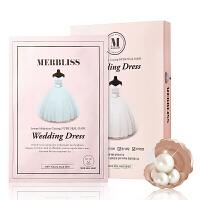 茉贝丽思(MERBLISS)婚纱补水面膜25g*5/盒 (韩国新娘婚纱补水保