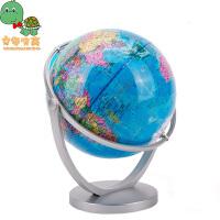 【满100减40】 乌龟先森 地球仪 世界立体地图倾角双轴万向旋转星球学生用20cm地理卫星学习地图教学儿童书房摆件男