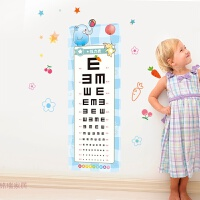 儿童房布置教室幼儿园早教所卡通墙贴宝宝视力表测视力挂图表贴画 小动物视力表 特大