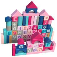 幼儿童早教大积木智力玩具婴儿可啃咬0-1-2-3周岁6男女孩宝宝木制
