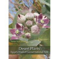 【预订】Desert Plants of Egypt's Wadi El Gemal National