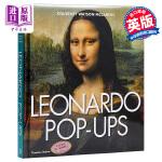 【中商原版】达芬奇:立体书 英文原版 Leonardo Pop-ups 艺术