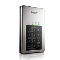 元谷存储巴士谍密DM250按键式2.5寸-2TB硬件加密移动硬盘/盒
