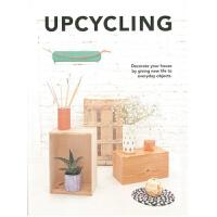 UPCYCLING废物利用 物料循环利用 DIY手工创意设计 产品设计书籍