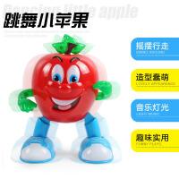 哈比比玩具 4366跳舞小苹果第三代会唱歌走路会跳舞灯光音乐益智婴幼儿童玩具