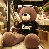 抱抱熊公仔2米泰迪熊猫布娃娃女孩睡觉抱可爱毛绒玩具大熊送女友