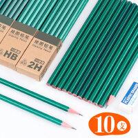 10支装hb铅笔儿童小学生写字2B考试专用铅笔批发包邮办公绘图绘画素描2h幼儿园文具用品1-3年级