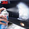 【支持礼品卡支付】正品3M 汽车内饰清洁 清洗剂 面板 座椅泡沫 410毫升 PN36050